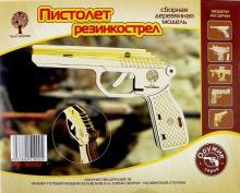 Сборная деревянная модель. Пистолет-резинкострел (80062)