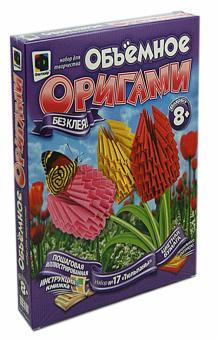 """Объемное оригами """"Тюльпан"""" (956017)"""