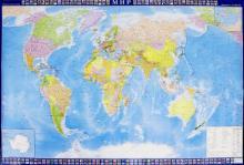 """Карта настенная """"Мир"""" политическая, с флагами государств (КН26)"""