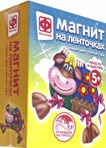 """Магнит на ленточках """"Очаровашка"""" (707253)"""