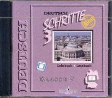 Немецкий язык. 7 класс (1шт) (CD) - Бим, Артемова, Садомова