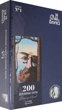 "Пазл ""Чехов А.П."", 200 деталей"