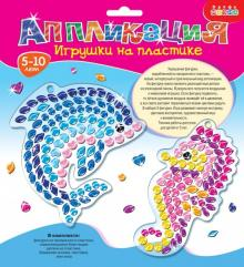 "Игрушки на пластике ""Дельфин. Морской конёк"" (3365)"