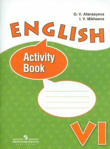 Английский язык. 6 класс. Рабочая тетрадь для школ с углубленным изучением английского языка