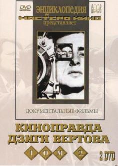 СССР Документальный фильм