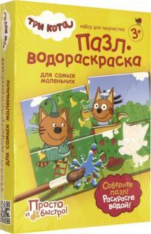 """Пазл-водораскраска для самых маленьких """"По ягоды"""" (405140) обложка книги"""