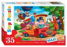 """Puzzle-35 MAXI """"Фунтик"""" (91300)"""