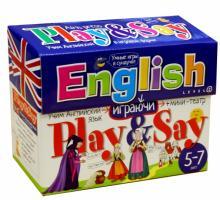 Сундучок с играми. Учим английский язык. Играй и говори. Уровень 2. Синий