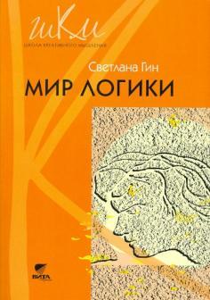 ШКМ: Учебно-познавательная литература
