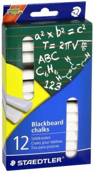 Мелки для доски белые (12 штук) (2350)