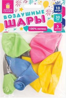 Шары воздушные (10 штук, 30 см, 5 цветов, перламутровые) (105014)