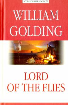 Повелитель мух = Lord of the Flies