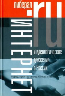 Паин Эмиль Абрамович - Персона РФ | 330x226