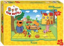 "Step Puzzle-104 ""Три кота"" (82156)"