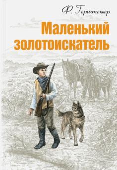 Мировая книжка