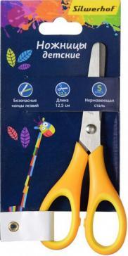 """Ножницы детские """"Цветландия"""", 125 мм., в ассортименте (453088)"""