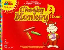 Cheeky Monkey 2 Плюс. Доп. развивающее пособие для дошкольников. Старшая группа. 5-6 лет. ФГОС ДО