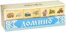 """Домино """"Транспорт"""" (5555-2)"""