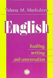 Английский язык. Чтение, письменная и устная практика - Елена Меркулова
