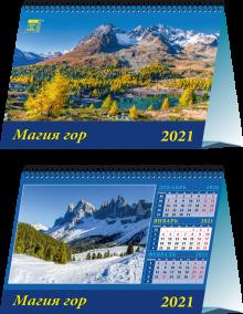 """Календарь настольный на 2021 год """"Магия гор"""" (19102)"""
