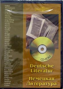 https://img3.labirint.ru/rc/29c887b72b1b41e0393f6ac81e0421d7/220x340/books7/69857/cover.jpg?1280394613