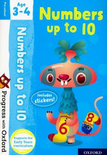 Progress with Oxford: Numbers up to 10. Age 3-4 - Nicola Palin