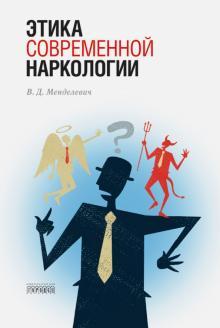 Наркологии владимир наркология города красноярска