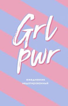GIRL POWER! Ежедневник недатированный (А5, 80 листов)