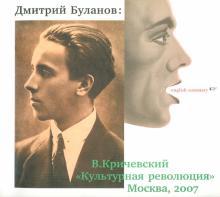Дмитрий Буланов: был в Ленинграде такой дизайнер