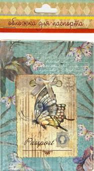 Обложка для паспорта (32387)