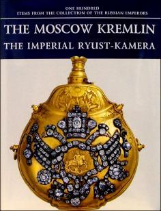 Сто предметов из собрания Российских Императоров