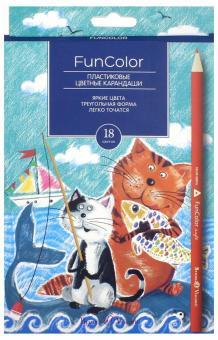 """Карандаши цветные пластиковые """"Funcolor"""" (18 цветов, в ассортименте) (30-0061)"""