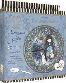 """Santoro.Алмазная мозаика. Часы """" The White Rabbit"""" (04738)"""