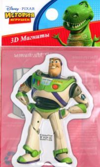 """3D магнит """"История Игрушек"""" MARRTY, ассортимент (325001)"""
