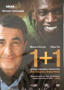 1+1 (DVD)