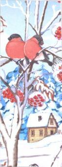 """Закладка с магнитом """"Рождество Христово/ Снегири на ветке/ Деревянные домики"""""""