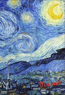 Обложка для паспорта. Ван Гог. Звёздная ночь