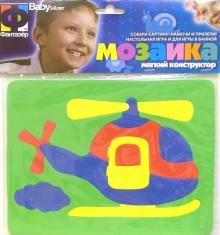 """Мозаика """"Вертолет"""" (063551В)"""