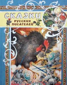 произведения русских писателей для школьников