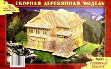 Тибетский домик 2 (PH072)