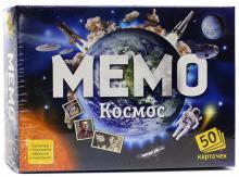 Мемо. Космос (7208)