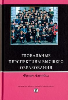 Библиотека журнала