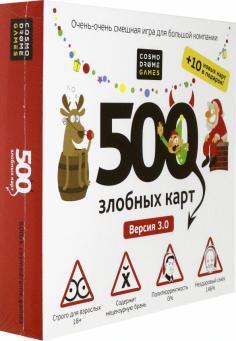 "Игра ""500 Злобных Карт. А у Нас Новый Год!"" (52088)"