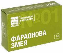"""Эксперимент в коробочке """"ФАРАОНОВА ЗМЕЯ"""" (0-301)"""