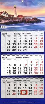 Календарь квартальный на 2021 год, трехблочный, Маяки (ККТ2117)