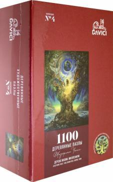 "Пазл ""Дерево жизни"" 1100 деталей. NEW"
