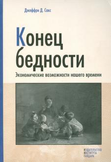 https://img3.labirint.ru/rc/54909c6b2d77527600596d5070cc4353/246x330/books28/278183/cover.jpg?1303914533