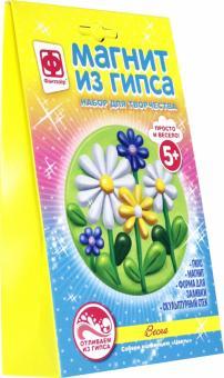 "Магнит из гипса ""Цветы. Весна"" (707552)"