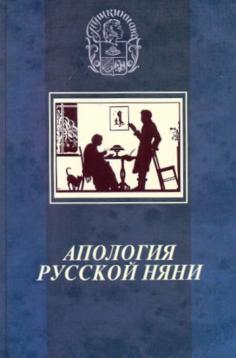 Большая Московская Библиотека