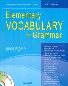 Elementary Vocabulary + Grammar for Beginners and Pre-Intermediate Students. Учебное пособие (+CD)